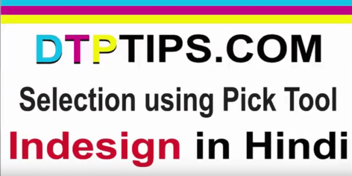 How to use Selection Tool (Picker Tool) in Indesign