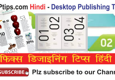 Adding Automatic Page Numbering in Indesign – Learn Indesign in Hindi