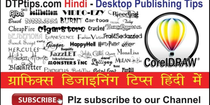 CorelDraw Tips 16: Change Number of Fonts used Display in CorelDraw Hindi Tutorial