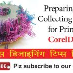Hindi Video: Preparing a Design for Printing or For Printer Distribution Created in CorelDraw