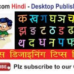 Typing Hindi Text Around Circle without breaking Characters in CorelDraw