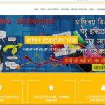 How to Create Cutting Crop Marks in CorelDraw X7 Using a Macro – CorelDraw Tips in Hindi