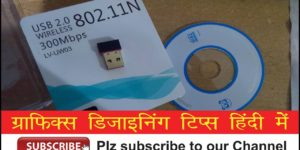How to Install Driver for LV-UW03 802.11N Wireless Wi-Fi USB Card - Hindi Video