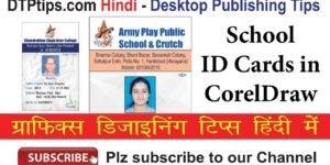 Macro के द्वारा School ID Cards में Photo कैसे इंसर्ट करें - CorelDraw Tutorial in Hindi