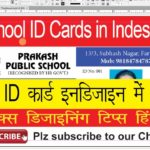 Student ID Card in Just One Click Using Data Merge command in Indesign – in Hindi