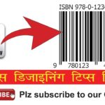How to Create Barcode and ISBN number in CorelDraw – Hindi Tutorial