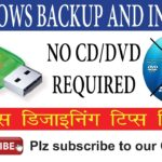 Superfast Way to Install Windows and all Programs using Backup and Restore – in Hindi