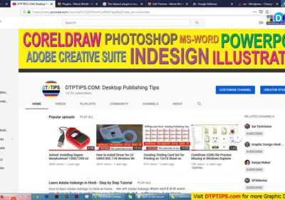 How to create Customize Shortcut key in CorelDraw easily: Hindi step by step instruction