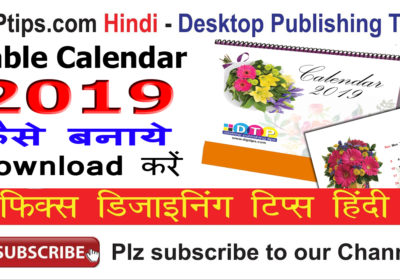 Download Desktop/Table Calendar 2019 – Free PDF and Indesign Template