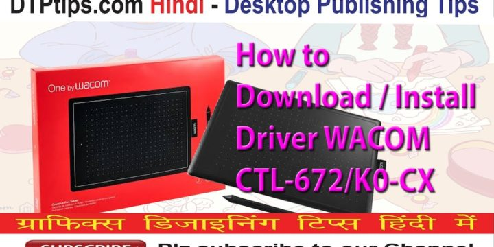 How to Install WACOM CTL-672/K0-CX Medium Size Pen Tablet – Download Driver